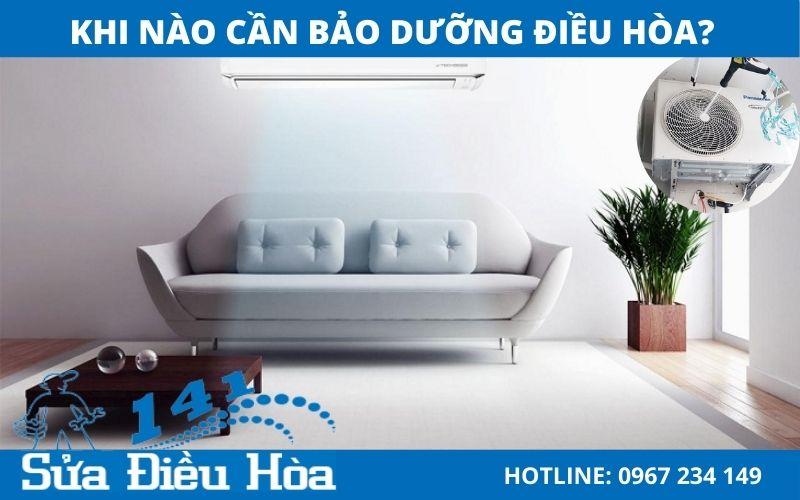 Khi nào thì nên bảo dưỡng điều hòa tại nhà?