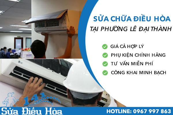 Dịch vụ sửa điều hòa tại phường Lê Đại Hành