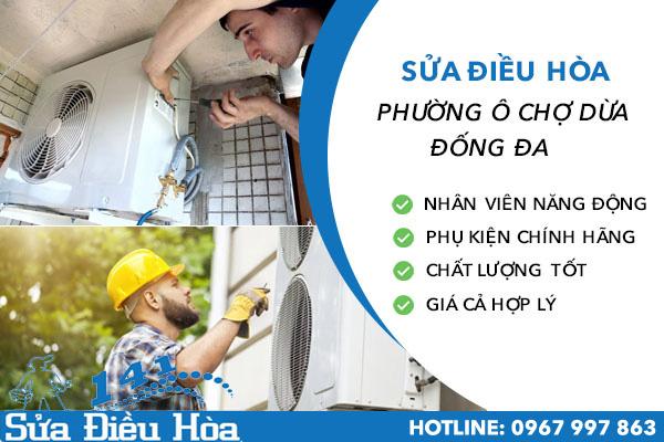 sửa chữa điều hòa tại phường Ô Chợ Dừa